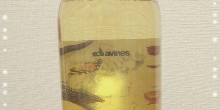 ダヴィネスのシャンプー