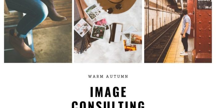 イメージコンサルティング
